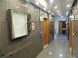 0,79 kredi imkanıyla..metroya en yakın konumda.. 2+1 80 m2..lüks